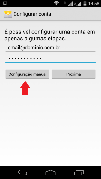 Emailandroid2.png
